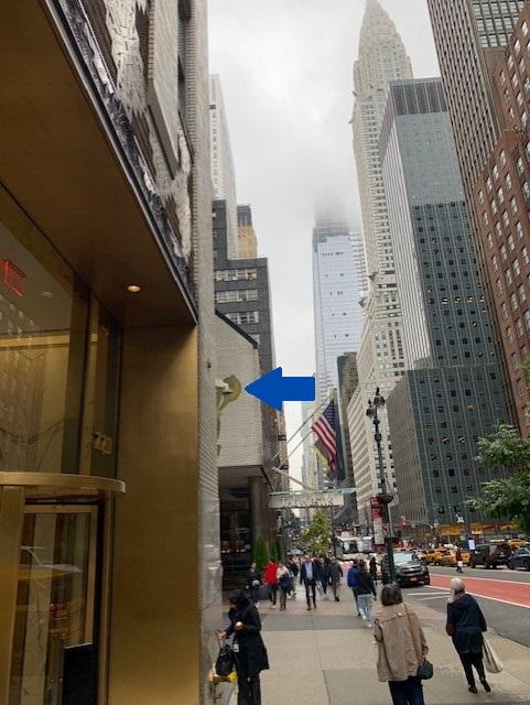 Daily News Building, New York, NY