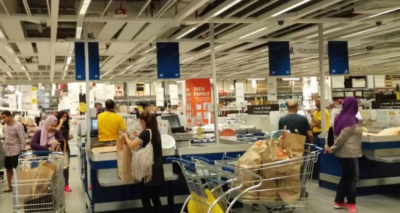 IKEA, Cairo, Egypt