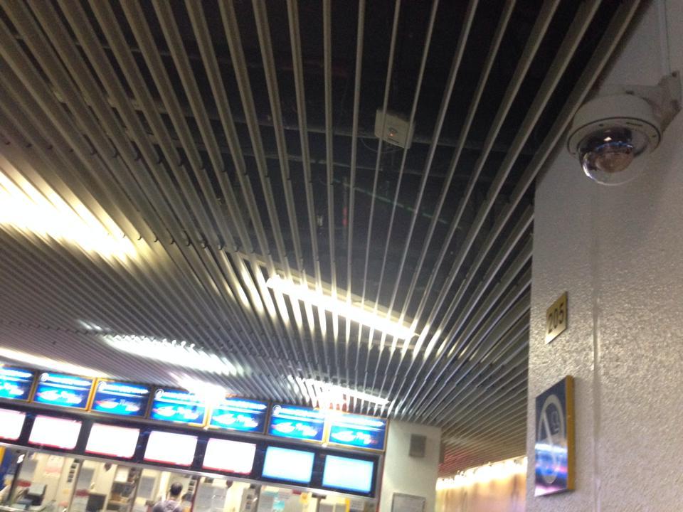 Macau Ferry Terminal, Hong Kong